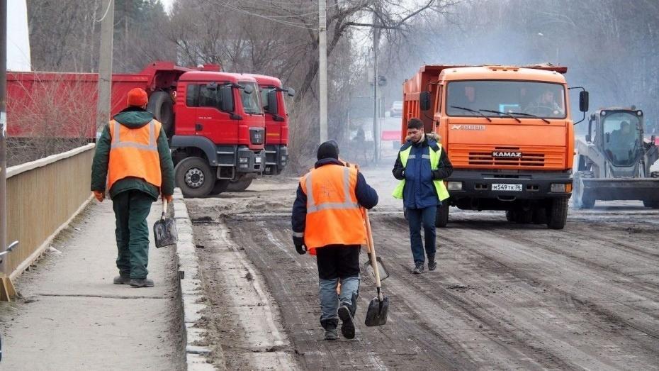 Мэрия Воронежа опубликовала план ремонта дорог в ночь на 1 августа