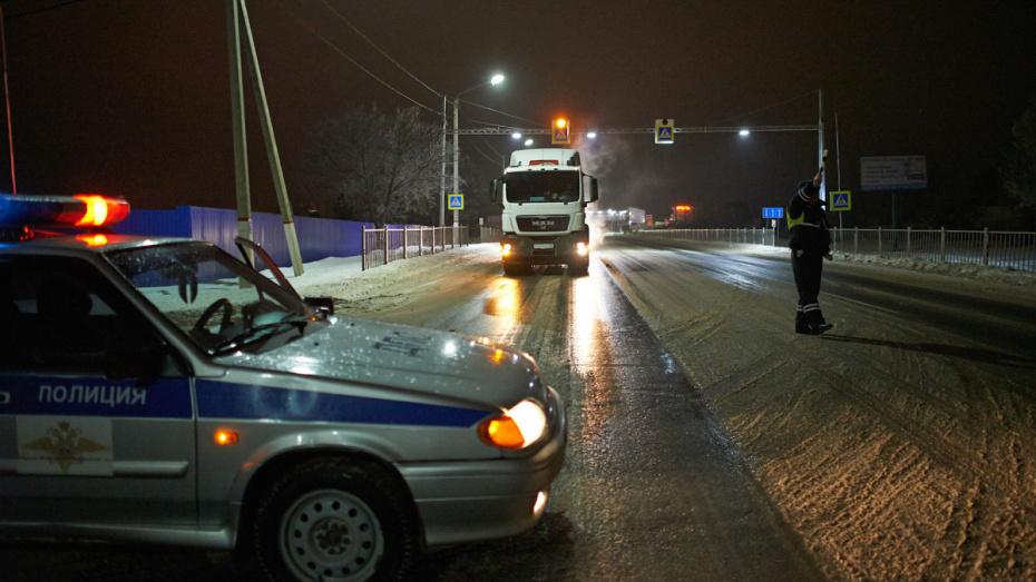 Сотрудники ГИБДД будут массово проверять воронежских водителей в ночь на 6 октября