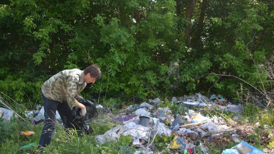 В Каширском районе пройдет экоакция «Стоп, мусор!»