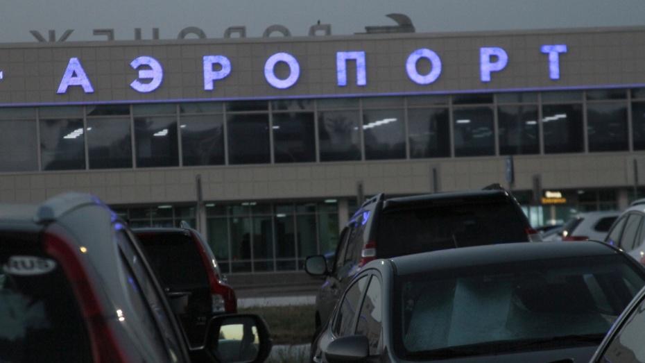 Из-за тумана в аэропорту Воронежа отменили 2 рейса