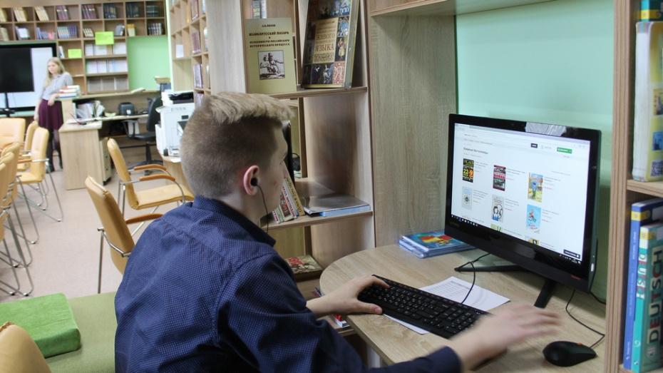 В Хохольской средней школе  откроют библиотеку нового поколения