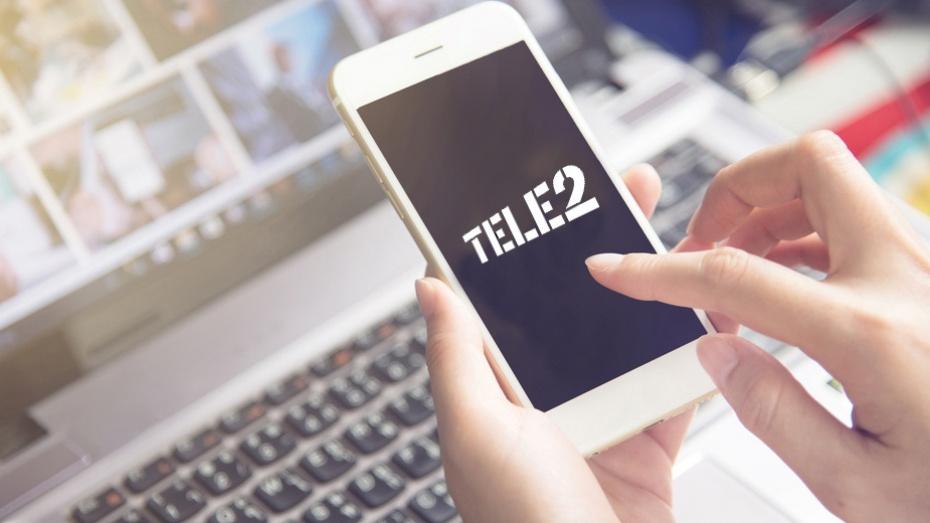 Tele2 назвала самые «трафиковые» места в Воронеже