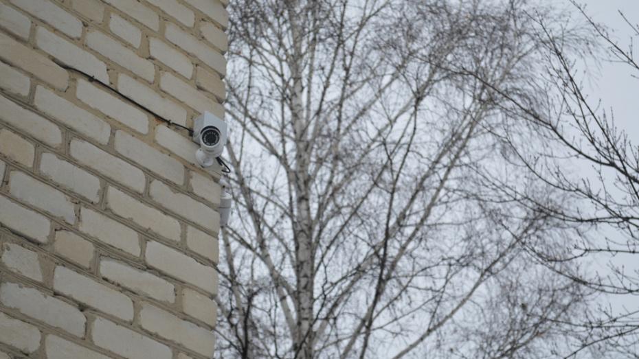В 20 образовательных учреждениях Подгоренского района установили видеонаблюдение