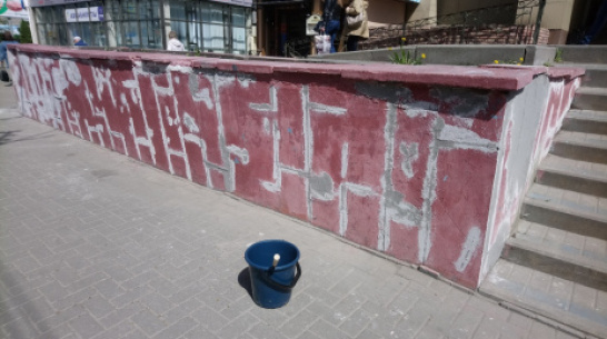 В центре Воронежа появится граффити в виде георгиевской ленты