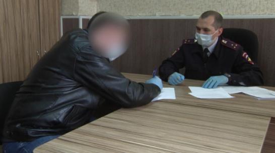 В Воронежской области теща-ветеринар подвела зятя под статью байкой о коронавирусе