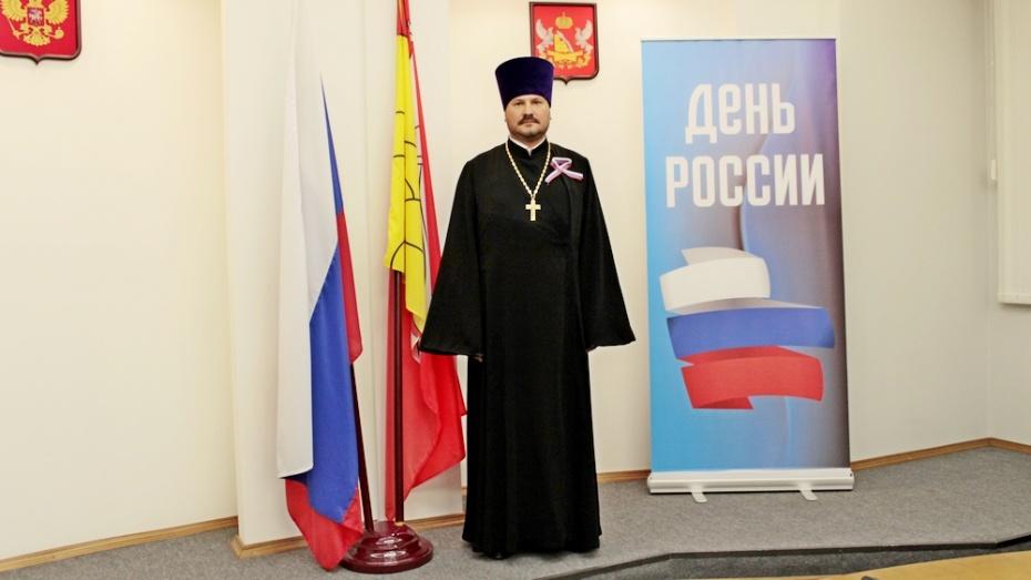 Каширский священник получил памятную медаль «Патриот России»