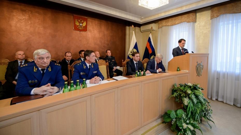 Губернатор Алексей Гордеев призвал прокуратуру активизировать борьбу с коррупцией