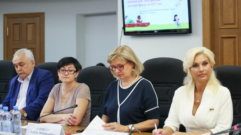 Воронежский РДФ выделил 269 тыс рублей на лечение тяжелобольных детей в 2017 году