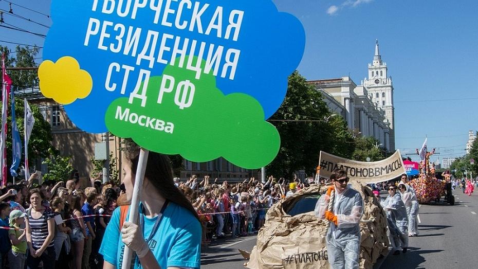На Платоновский фестиваль в Воронеж приедут участники из 24 стран
