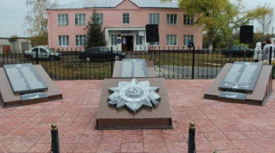 В терновском селе Алешки сделали памятник воинской славы погибшим в годы ВОВ землякам