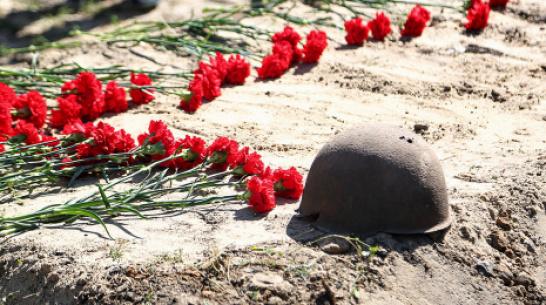 Останки 45 красноармейцев перезахоронили в Воронеже