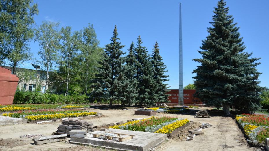 В Острогожске впервые за 47 лет капитально отремонтируют мемориал «Вечный огонь»
