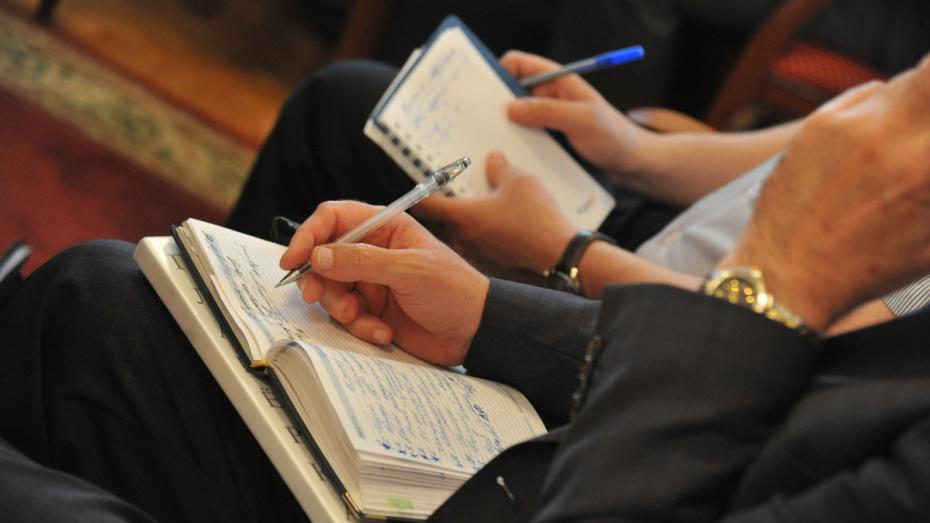 Для воронежских управленцев продлили на неделю подачу заявок на президентскую программу