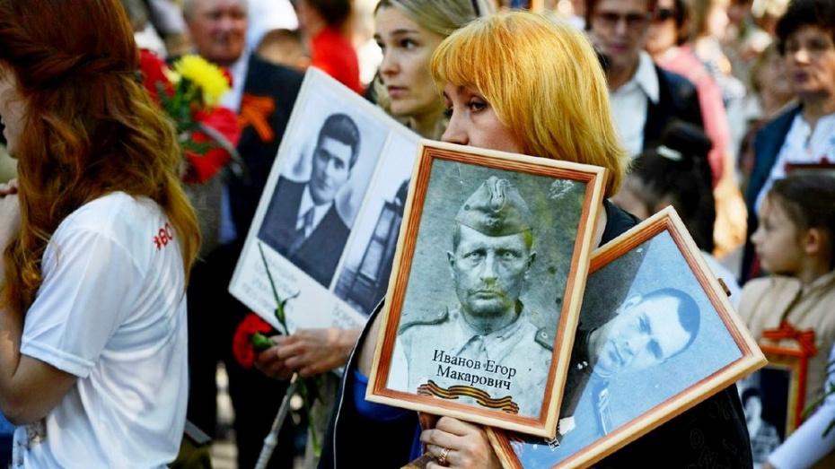 Воронежцы вновь смогут бесплатно распечатать фотографии для акции «Бессмертный полк»