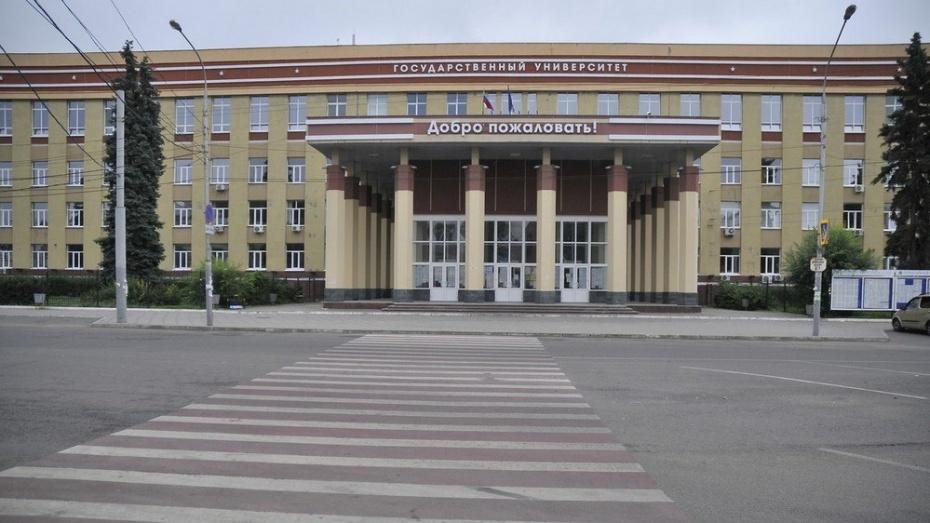 СВФУ стал одним из наилучших университетов ДФО врейтинге фонда В. Потанина