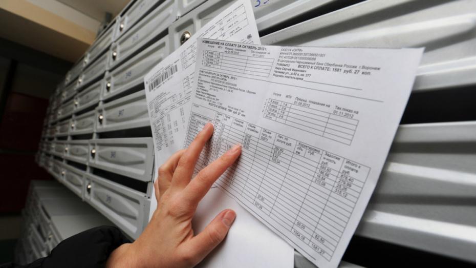 Воронежцам продлили срок платы за квартиру до 30 апреля