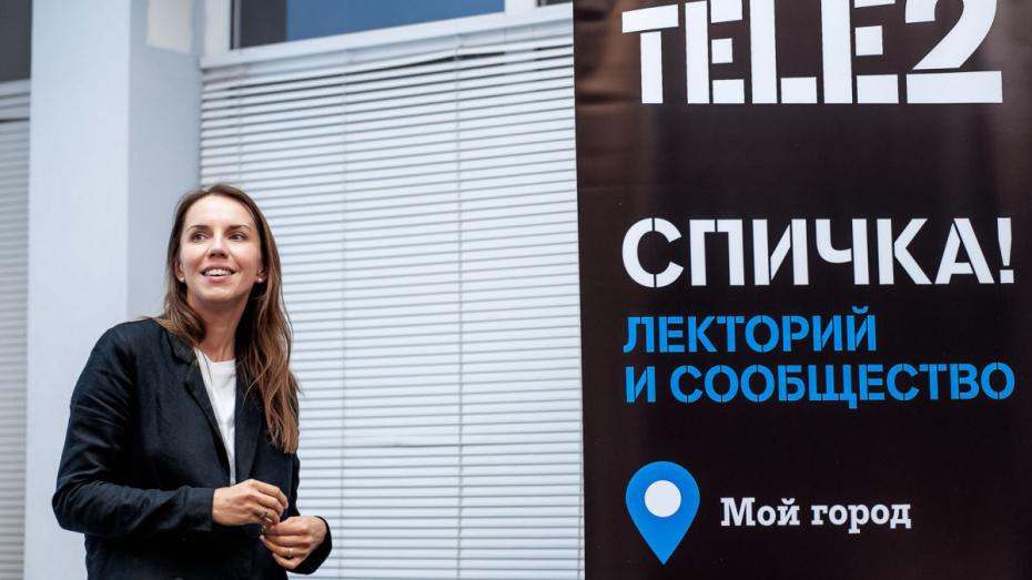 Воронежцам расскажут, как сделать Instagram источником дохода