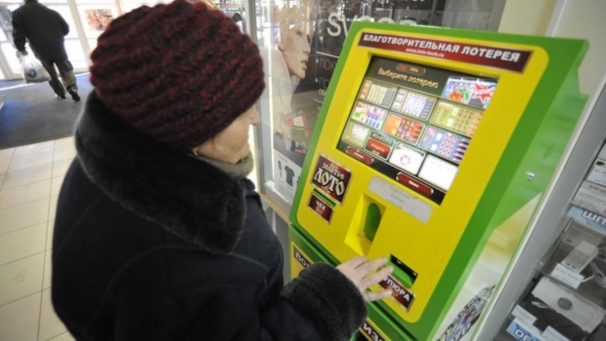 Игровые автоматы воронеж димитрова игровые автоматы играть бесплатно онлайн чукча