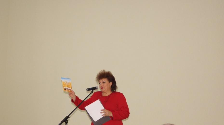 В Хохольском районе презентовали книгу об истории колхоза «Великий Октябрь»