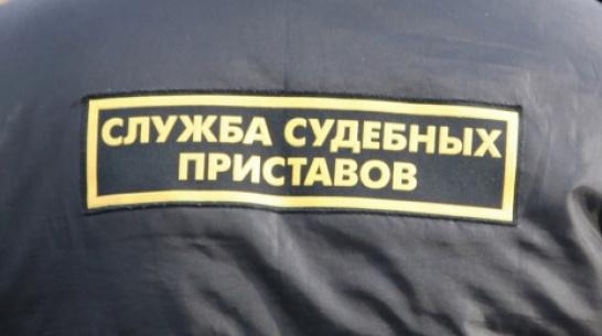 В Воронежской области компанию оштрафовали за непредставление сведений об увольнении
