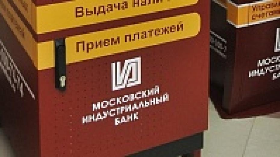 московский индустриальный банк онлайн вход