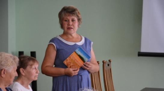 Жительница Кантемировки написала книгу о местном диалекте