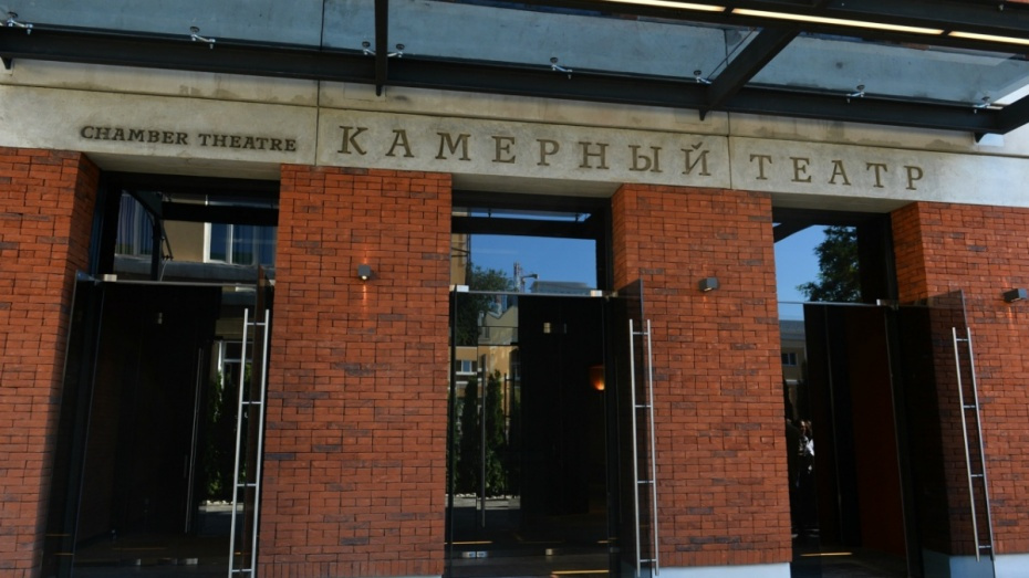 Воронежский Камерный театр попал в рейтинг лучших театров России от Яндекса