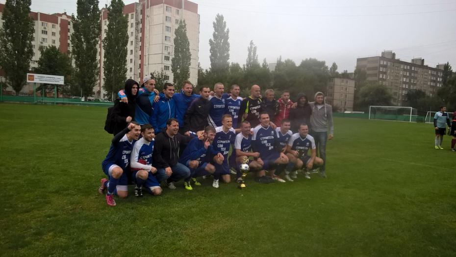 Сенатор Сергей Лукин напутствовал участников Кубка Воронежа по футболу