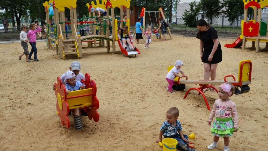 В Лисках в День защиты детей открыли игровой городок