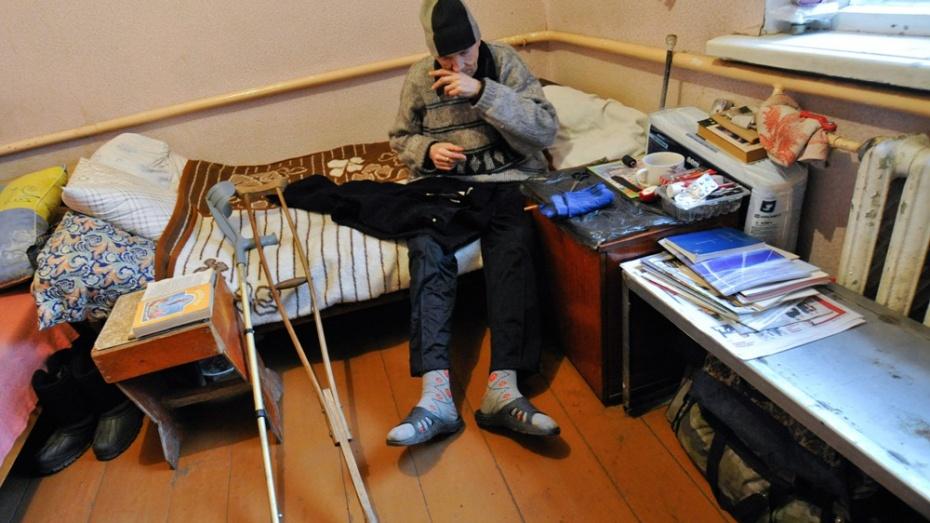 Воронеж отметит Международный день борьбы с бедностью социальными акциями