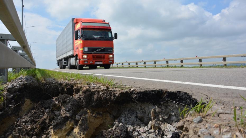 Ремонт дороги на улице 20 лет Октября закончился делом о мошенничестве на 3 млн рублей