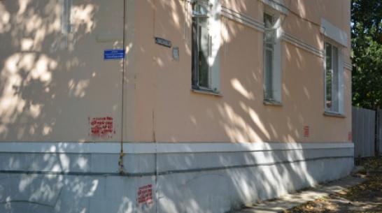 В Острогожске неизвестные нанесли на фасады зданий рекламу наркотиков