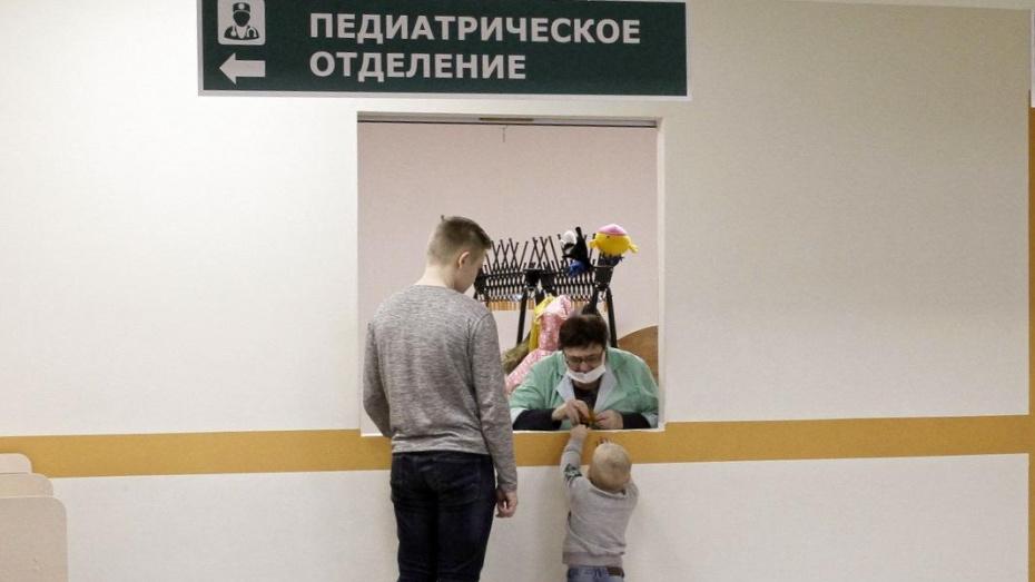 В поликлинику – без слез. Как меняются детские медучреждения Воронежской области