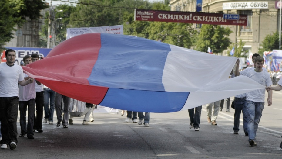 Воронежские власти запланировали 61 акцию ко Дню России