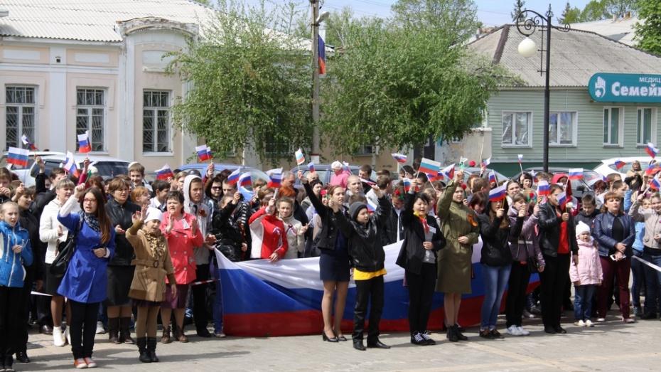 Бобровчане поддержали Всероссийский флешмоб к 70-летию Победы