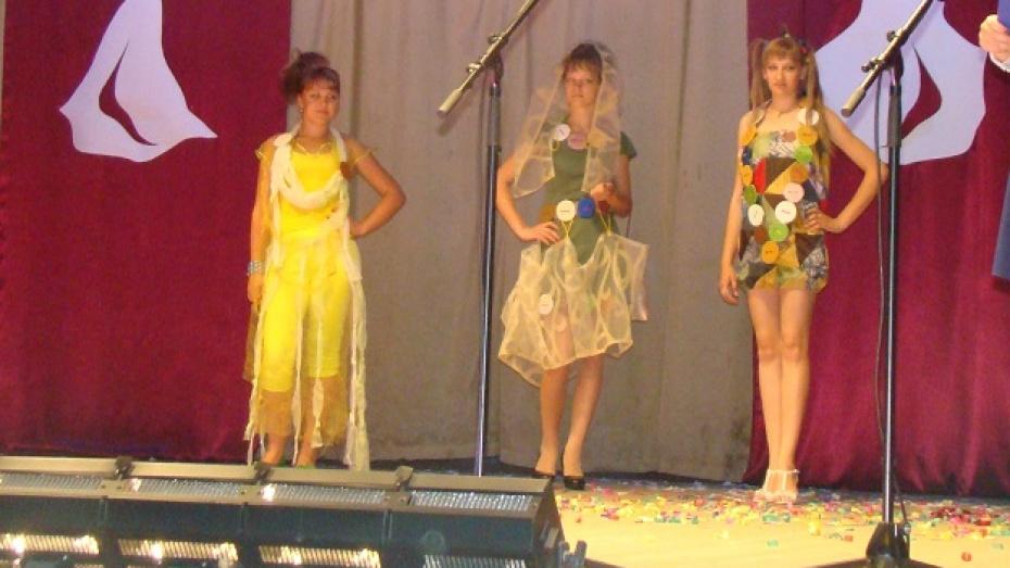 В Новохоперске прошел межрайонный фестиваль дизайнеров «Модный стиль»