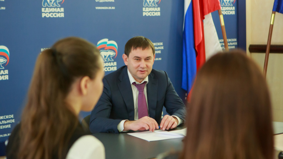 Спикер Воронежской облдумы встретился с жителями региона