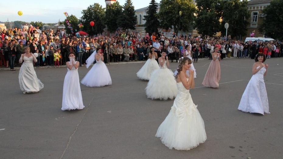 В день молодежи в Богучаре пройдет парад невест