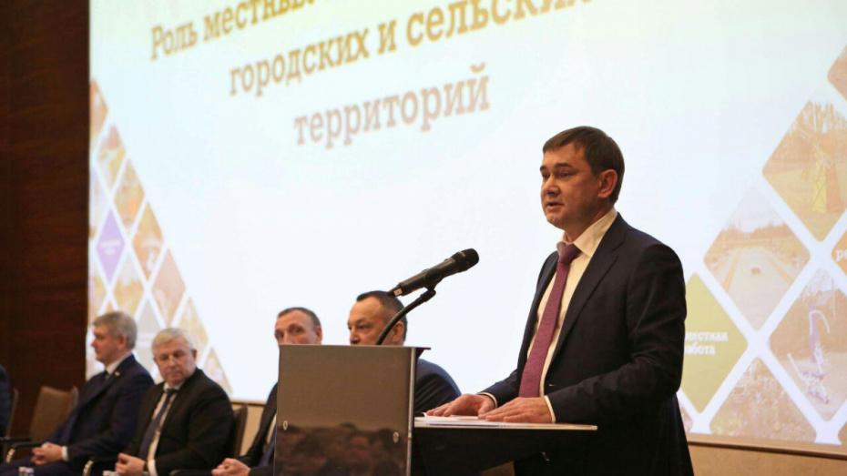 Депутаты Воронежской облдумы разработают закон о господдержке ТОС
