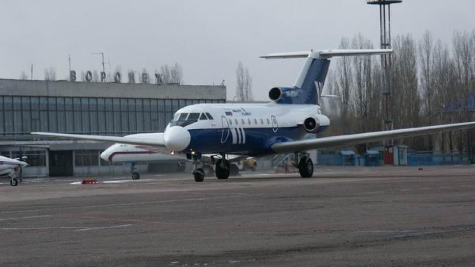 Акции воронежского аэропорта готовится купить правительство Воронежской области