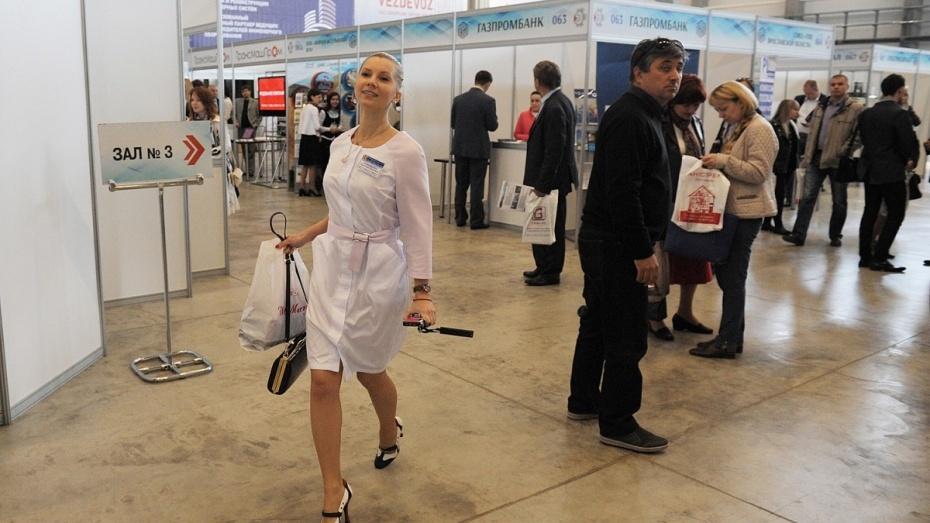 Воронежский промышленный форум соберет 5,5 тыс участников