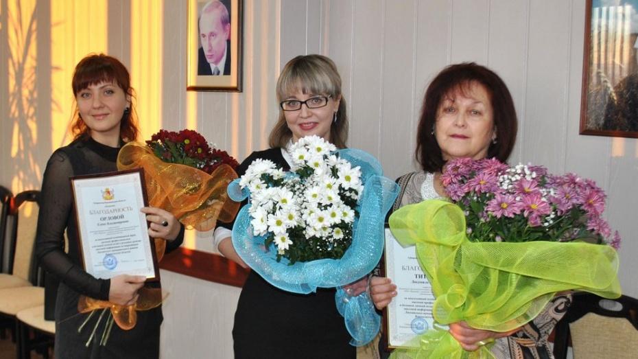 Лискинские журналисты получили благодарности от губернатора