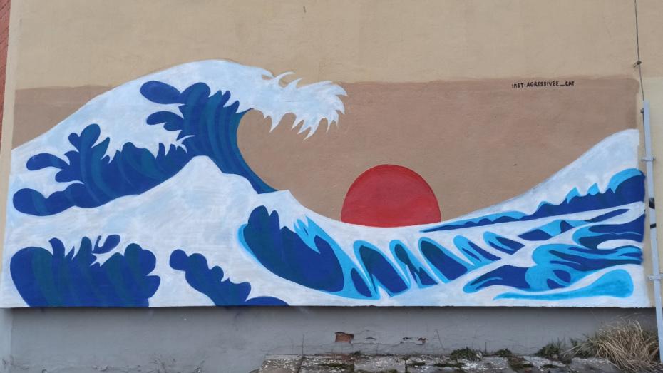В Северном микрорайоне Воронежа появилось новое граффити