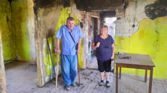Семья пенсионеров из новоусманского села Орлово попросила помощи после пожара