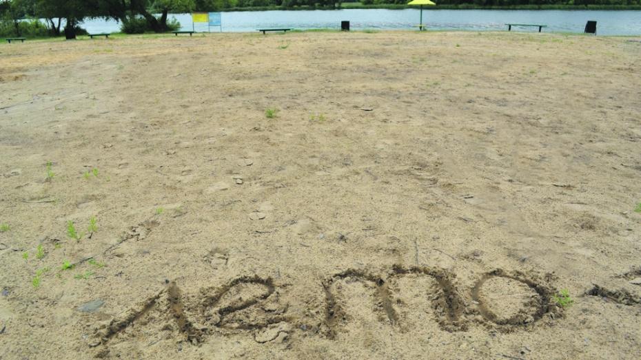В Лискинском районе открыли 4 пляжа