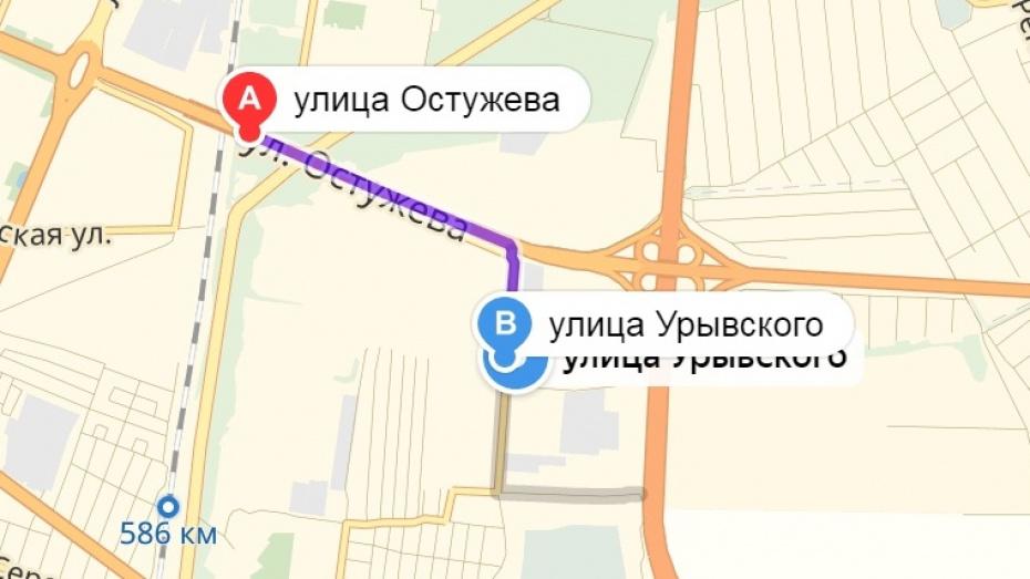 Проект реконструкции дороги Урывского – Остужева обсудят в Воронеже на публичных слушаниях