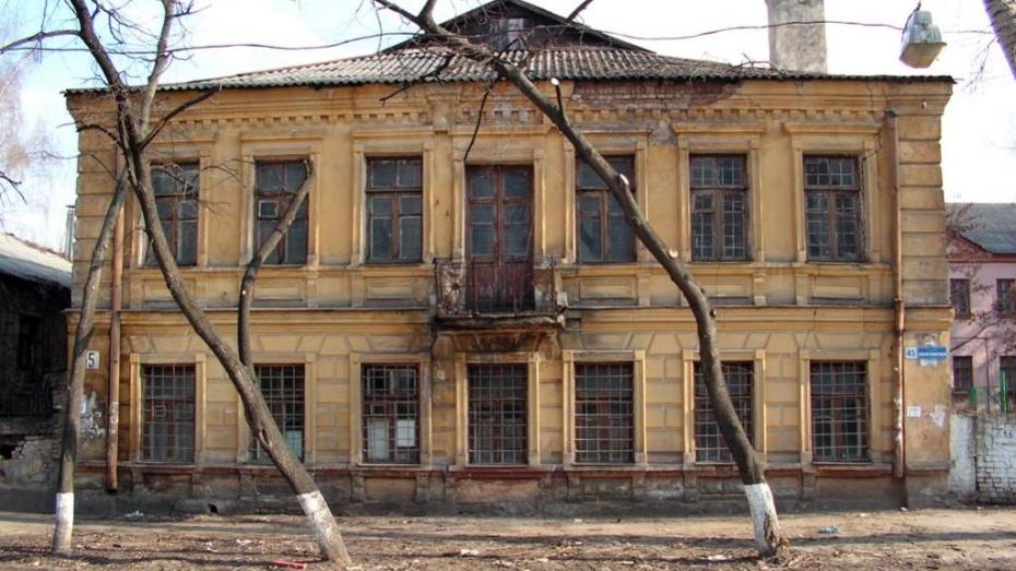 Власти нашли подрядчика для создания проекта реставрации дома Вагнера в Воронеже