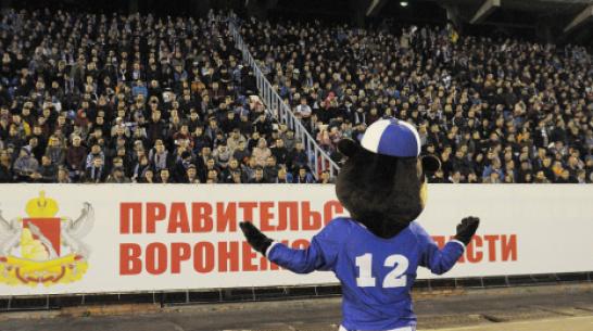 Воронежский «Факел» возобновил чемпионат ФНЛ поражением от «Армавира»
