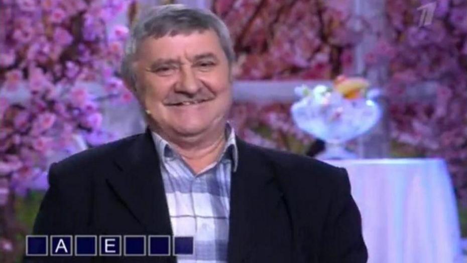 Воронежский пенсионер выиграл в «Поле чудес» 70 тыс рублей