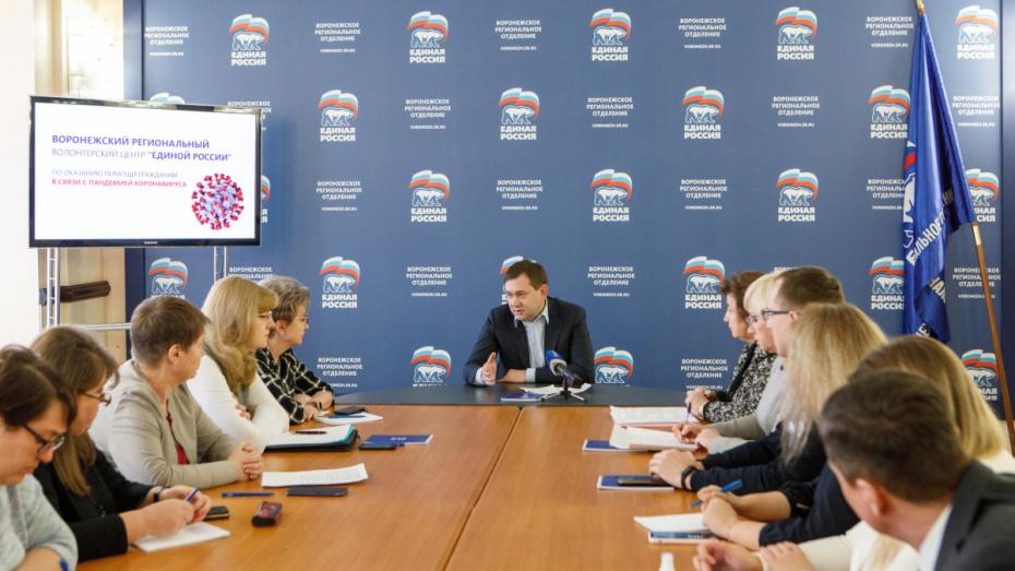 В связи с коронавирусом в Воронеже открыли центр помощи жителям